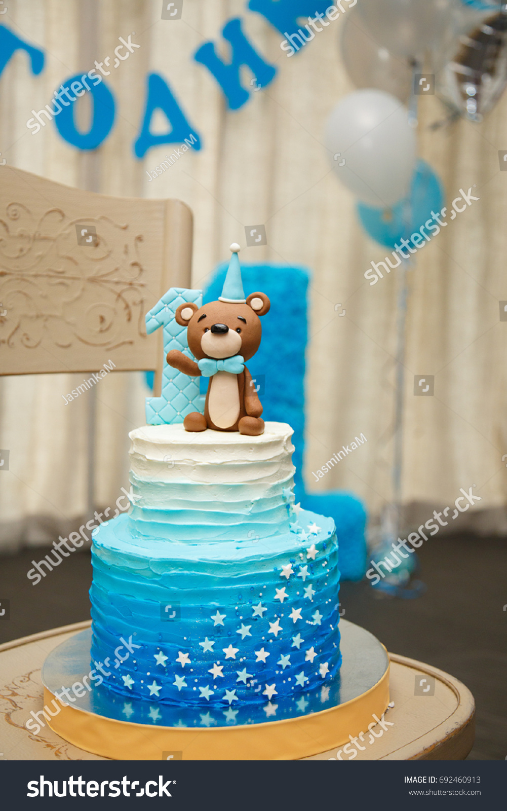 Birthday Cake For Boys.First Birthday Cake Boy Images Cake And Photos Masakanenak Com